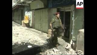 WEST BANK: PALESTINIAN PULLS KNIFE ON ISRAELI POLICE