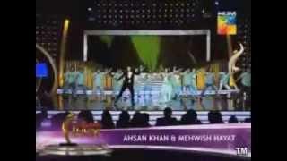 Mehwish Hayat  Dance Performance 1St Hum TV