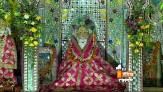 स्वामी गंगादास मंदिर में विभिन्न कार्यक्रमों के बाद अब भंडारे का आयोजन