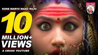 Kone Maryo Maa No Rojo   Ramnik Charoliya , Ramesh Charoliya   StudioshreeMeldikrupa