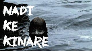 Nadi ke Kinare |  नदी के  किनारे |Real Indian Horror Stories : 27 💀💀💀