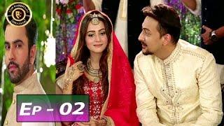 Sun yaara - Ep 02 - 9th January 2017 - ARY Digital Top Pakistani Dramas