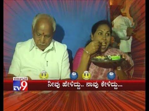 Xxx Mp4 TV9 Neevu Hellidu Naavu Kellidu Is Yeddyurappa Being Sidelined In Karnataka 3gp Sex
