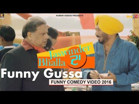 Jaswinder Bhalla Da Funny Gussa - Funny Comedy Video 2016    Latest Punjabi Movies 2016