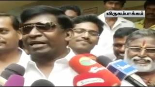 Vadivelu superb speech after voting- close that shop- trending