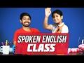 Spoken English Class   Ayman Sadiq