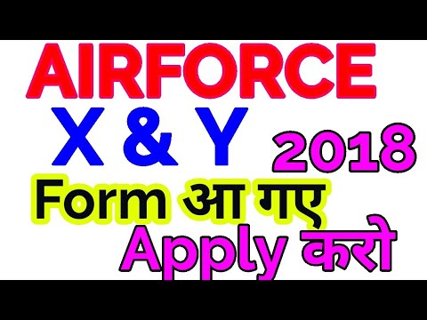 Xxx Mp4 Airforce XY Group VACNCY 2018 Airforce Form आ गए 3gp Sex