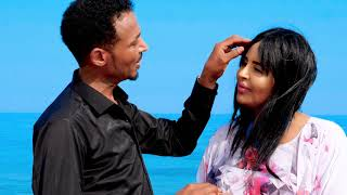 Cabdi Hani & Fiska Muhasho Somali New Official 2019 Music Video