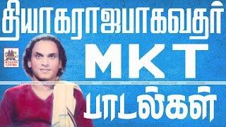 M.K.Thyagaraja Bhagavathar Mp3 Songs Free Download