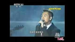 Su You Peng Singing at Spring Festival, 2013