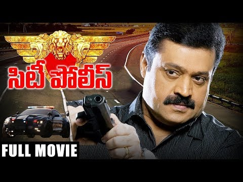 City Police || Telugu Full Length Movie || Vijaykanth,Suma