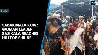 Sabarimala row: Woman leader Sasikala reaches hilltop shrine