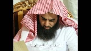 أفضل 10 قراء القرآن الكريم في العالم