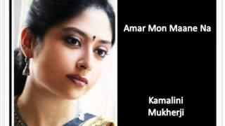Rabindra Sangeet - Amar Mon Maane Na - Kamalini Mukherji