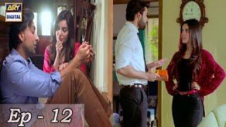 Rasm-e-Duniya Ep 12 - 4th May 2017 - ARY Digital Drama
