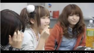 アイドルグループBiS誕生の瞬間ドキュメント映像