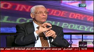 الناس الحلوة | الحلقة الكاملة 18 يناير مع د. ايمن رشوان