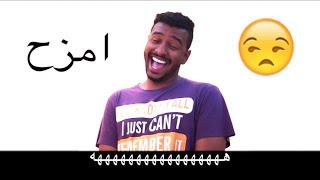 خالد عسيري : المزح الثقيل