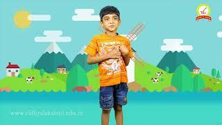 Rhymes by Mast Krishanth