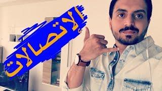 سعودي : ايش راح تسوي البلوكتشين في قطاع الإتصالات .. تقرير جديد