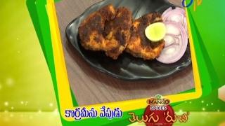 Korameenu Vepudu   Telugu Ruchi   19th February 2017   ETV Telugu