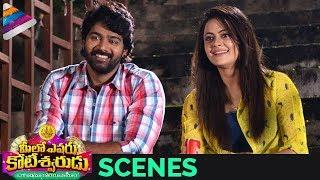 Shruti Sodhi Seducing Naveen Chandra | Meelo Evaru Koteeswarudu Telugu Movie Romantic Scene | #MEK