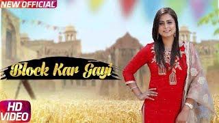 Block Kar Gayi (Full Video) | Shaina | Mr Wow | Latest Punjabi Song 2018 | Speed Records