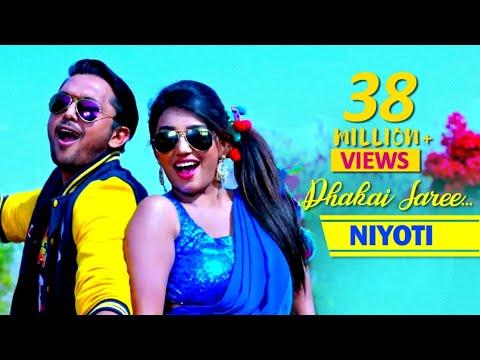 Dhakai Saree ( Full Video) | Niyoti | Savvy | Lemis | Latest Bengali song 2016