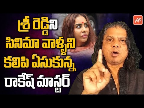 Xxx Mp4 Rakesh Master Responds On Sri Reddy Dress Removing Controversy Tollywood YOYO TV Channel 3gp Sex
