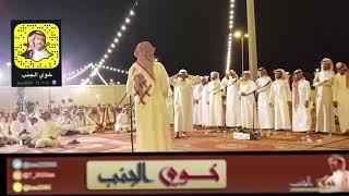 موال حفلة تربه تركي الميزاني حمود السمي محمد العازمي مرهب البقمي الموافق 1440/1/11