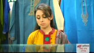 Bangla Natok icche ghuri part 32