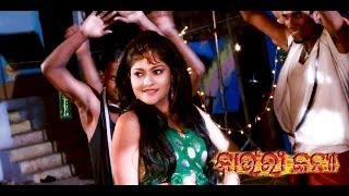 Odia Movie | Kaunri Kanya | Rangabati | Prakruti Mishra | Latest Odia Songs