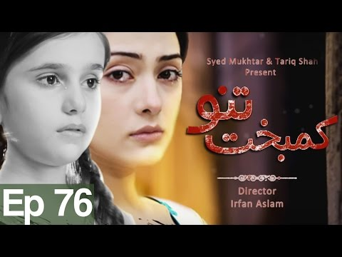 Kambakht Tanno - Episode 76 | Aplus