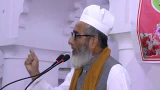 Waqia'e Karbala Haqaiq Ke Aaine Mein At Khanqah Hazrat Shaikhul Alam Rudauli Shareef 15 October 2016
