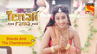 Your Favorite Character   Sharda And The Chandramani   Tenali Rama