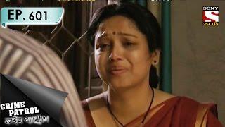 Download Crime Patrol - ক্রাইম প্যাট্রোল (Bengali) - Ep 601 - Stabbed to Death 3Gp Mp4