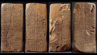 Ancient Mesopotamia/Sumerians, Epic of Gilgamesh - History Documentary