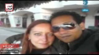 مأساة المصريين المتزوجون من اجنبيات بعد اختطاف أبنائهم