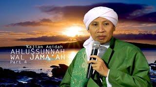 Ikrar Bersyahadat Untuk Menjadi Orang Islam | Buya Yahya | Kitab Jauharut Tauhid Part 4 | 2016