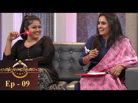 Xxx Mp4 Nakshathrathilakkam I Ep 09 With Manju Pillai And Surabhi Lakshmi Mazhavil Manorama 3gp Sex