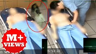 Viral 2017 | Man Soul leaving the Body (Dead body) caught on CCTV | EVIDENCE that the SOUL Exists