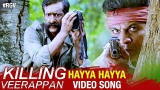 RGV's Killing Veerappan Telugu Movie | Hayya Hayya Video Song Male Version | Shivraj Kumar
