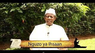 Mafunzo ya dini ya kiislamu: Nguzo ya Ihsaan