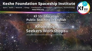 201st Knowledge Seekers Workshop - Thursday, December 7, 2017