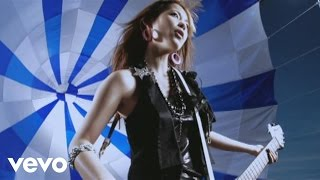 Shoko Nakagawa - Sorairo Days