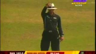 Bad Umpiring  - Enamul Haque 1 (Bangladesh vs England)