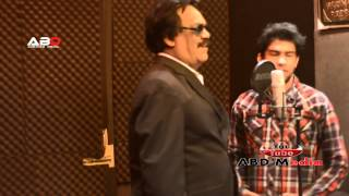 Bangla Song Shubhokamona Bangladesh By Ferdous Wahid,Eleyas & Rezwan Sheikh