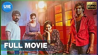 Yatchan Tamil Full Movie