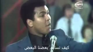 Mohammed Ali Clay talking about Islam