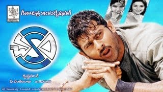 Chakram Full Length Telugu Movie